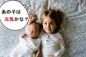 """外国人と遠距離恋愛している時の「Good morning」は単なる""""おはよう""""って意味だけじゃないんだよ"""